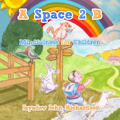 A Space 2 Be Cover Art